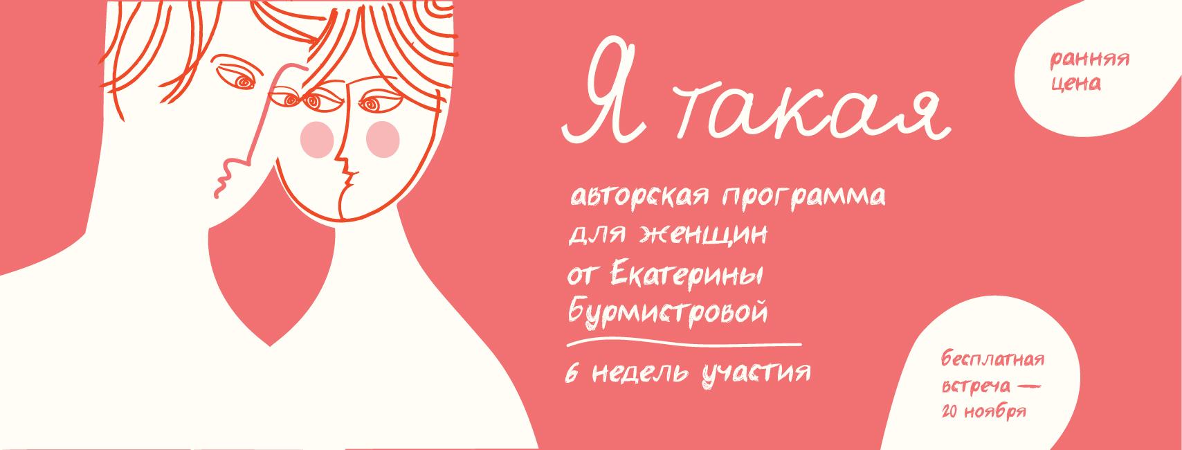 Узнать больше >>>
