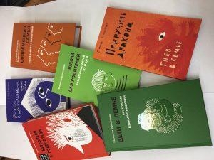 7 книг вместе